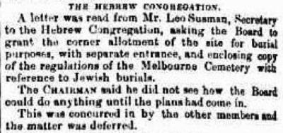 The Hebrew Congregation