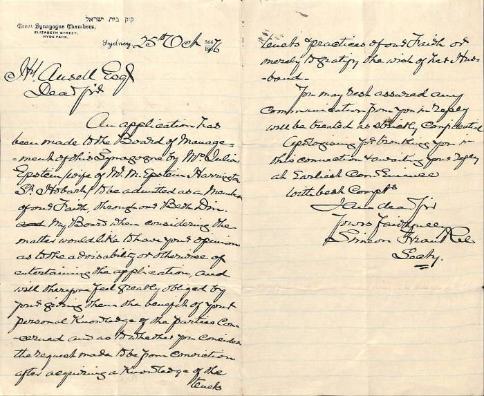 Letter from Simeon Frankel to Henry Ansell