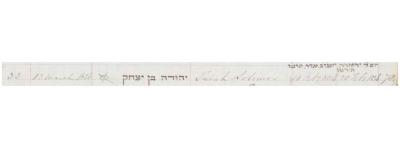 Judah Solomon death record