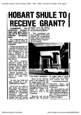Hobart Shule to receive grant?