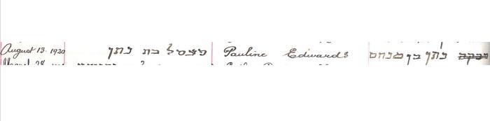 Pauline Edwards birth record