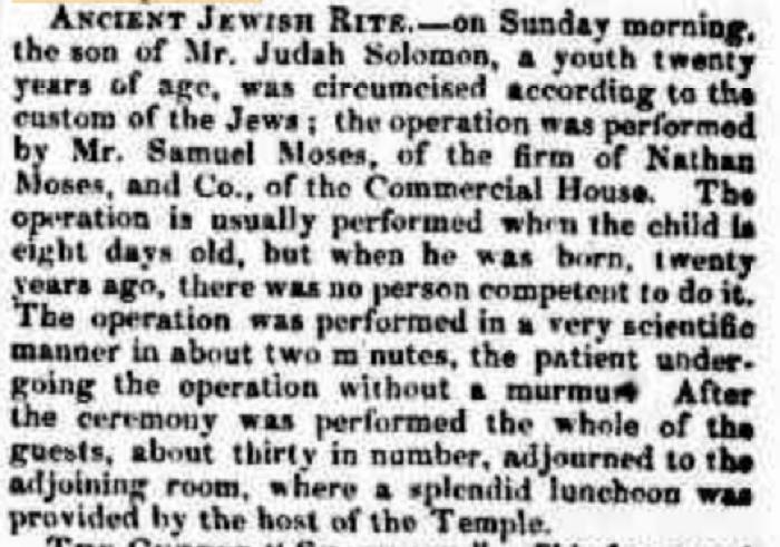 Ancient Jewish rite