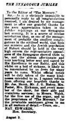 The Synagogue jubilee