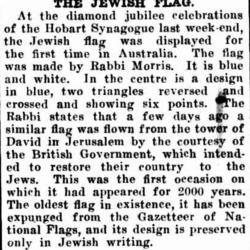 The Jewish flag