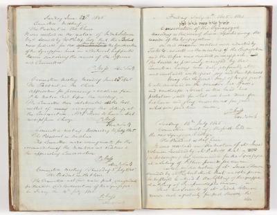 Meeting Minute Original Page, 22 June 1845 - 15 July 1845